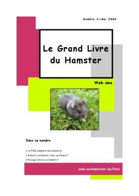 Grand livre notice manuel d 39 utilisation - Le grand livre comptable ...
