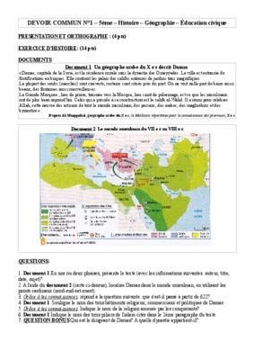 Devoir Bilan Commun Francais 5eme.pdf notice & manuel d ...