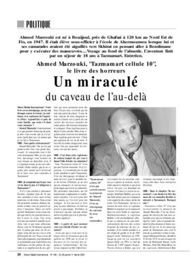 la chambre noire jaouad mdidech pdf