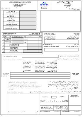 bpc cnss maroc