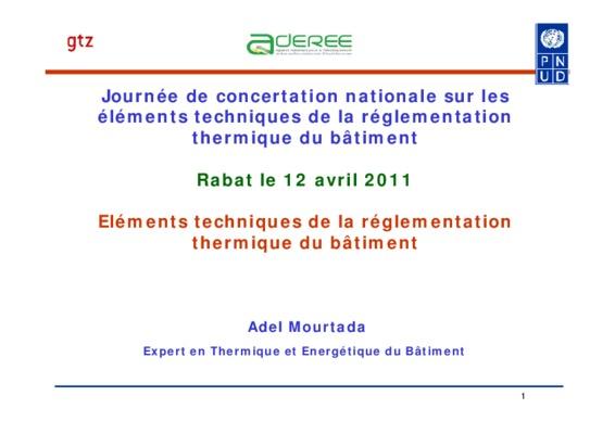 Cours energetique du notice manuel d for Cours construction batiment pdf