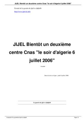 GRATUIT CNAS TÉLÉCHARGER DRT ALGERIE